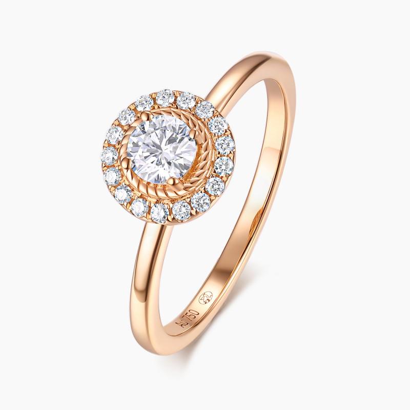 Bague Illusion Or rose diamants | Djoline